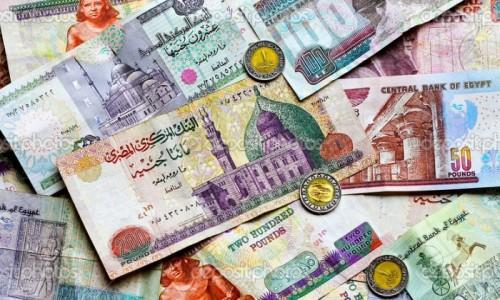 Egyptian money bunch